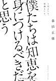 【vol.006】目標を達成するための5つのステップ