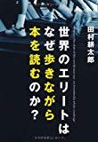 【vol.003】早起きの10のメリット