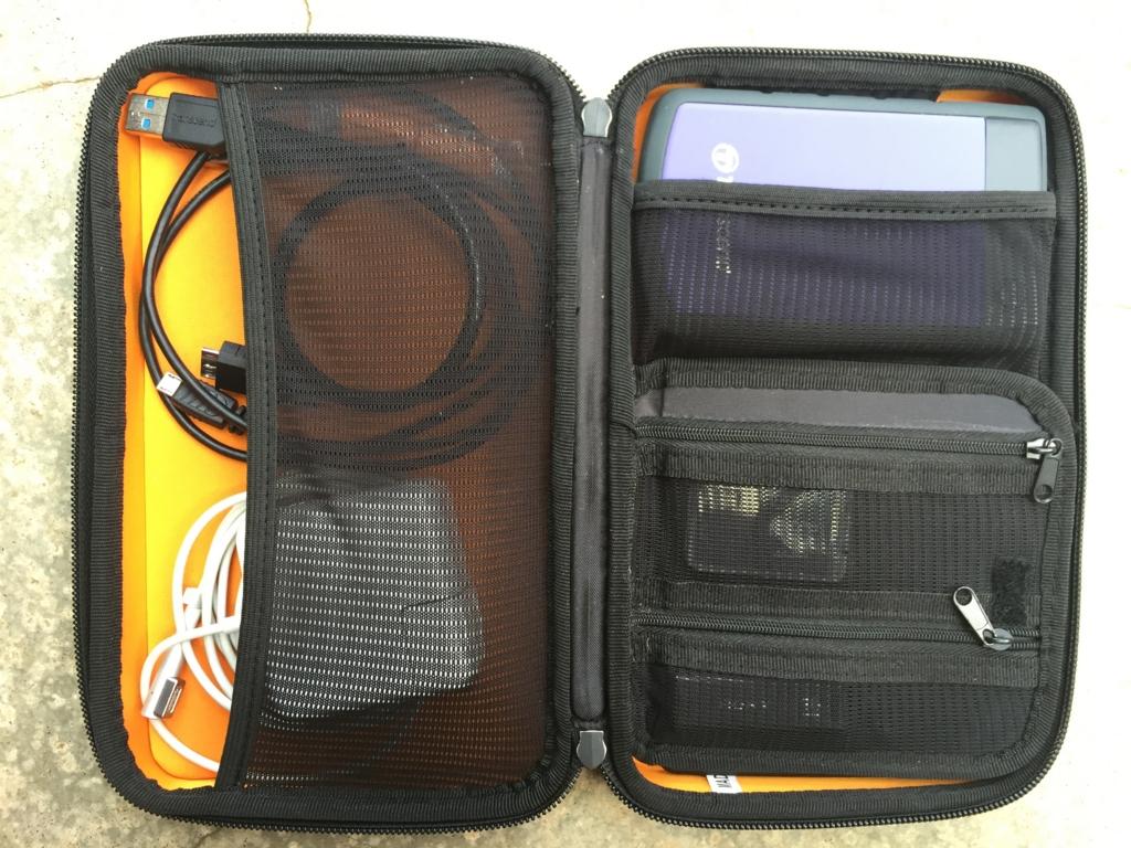 【旅行に最適】Amazonの電子機器ケースがコスパ最強