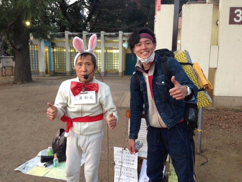 0円スタートでヒッチハイクで日本一周
