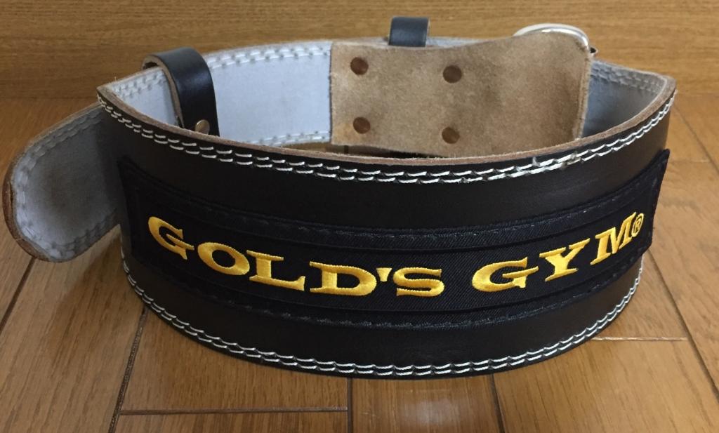 ゴールドジムのトレーニングベルトのサイズはXSサイズがおすすめ!