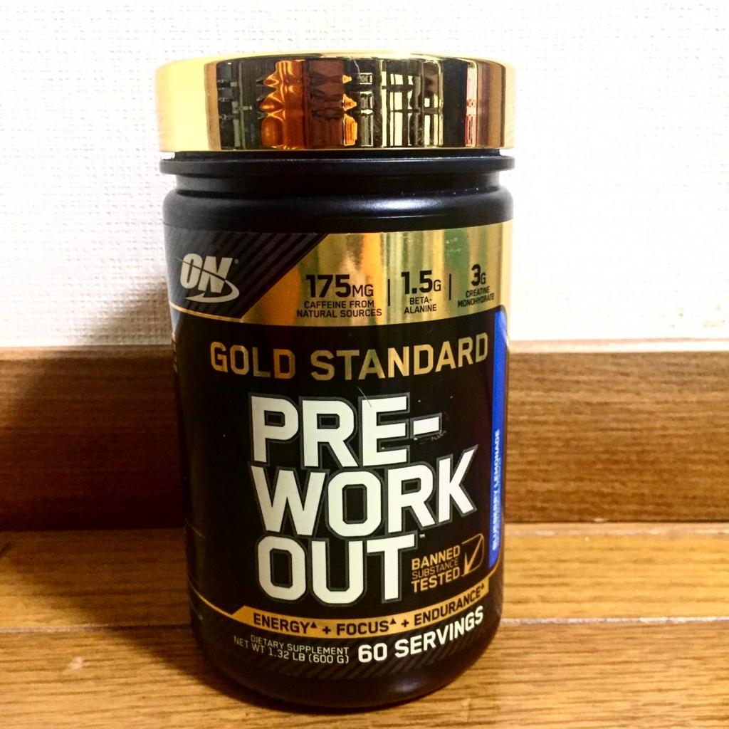 筋トレの集中力を上げたいなら、ゴールドスタンダードのプレワークアウトがおすすめ!