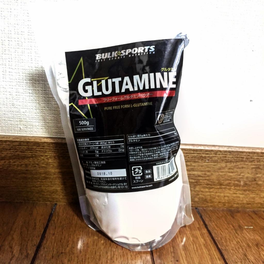 疲労回復、風邪の予防にはグルタミン!筋トレにも絶大な効果。