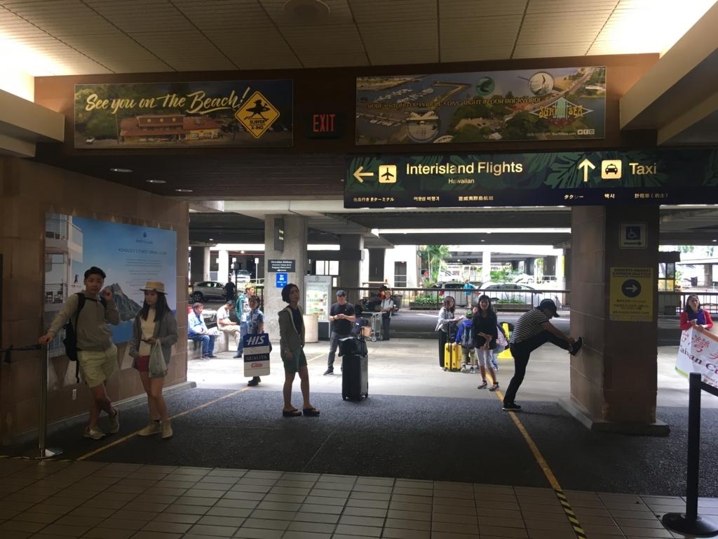 【ハワイの空港から市内まで】市バスで最安の$2.5で行く方法