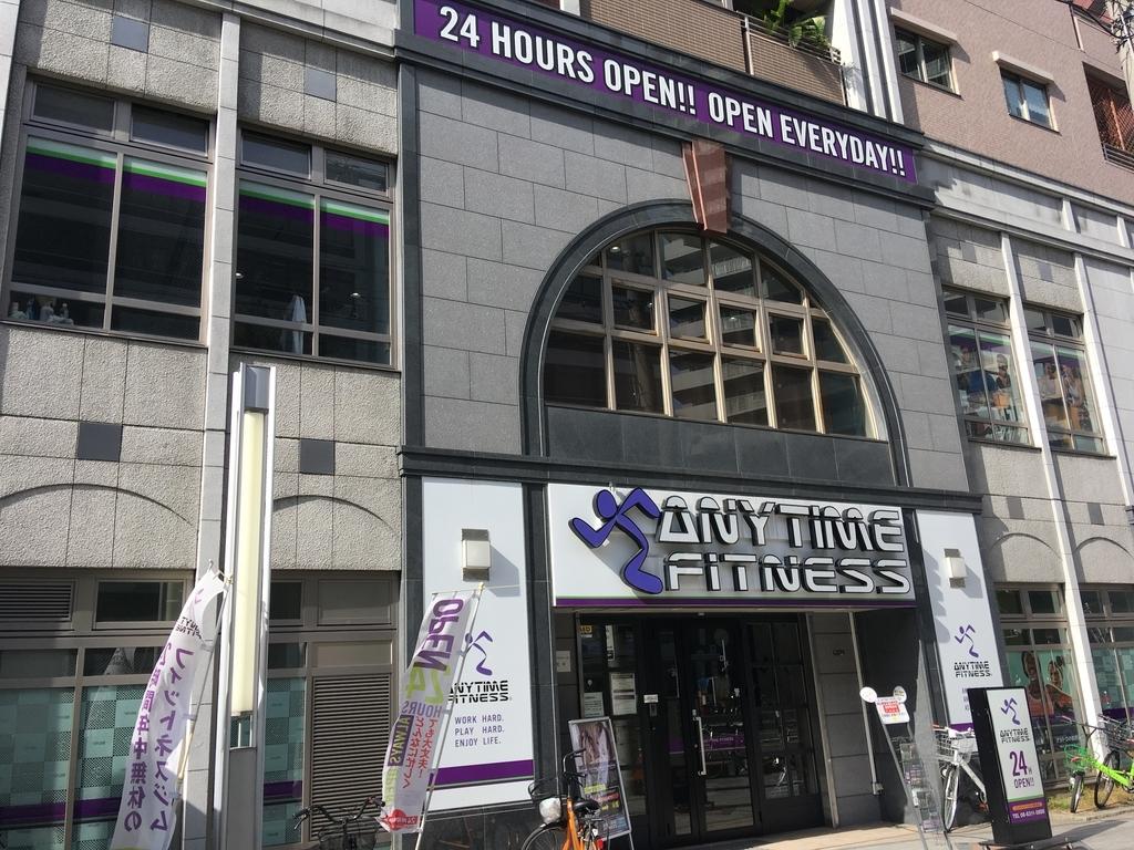 【ジム設備レビュー】エニタイム梅田東店に行ってきた