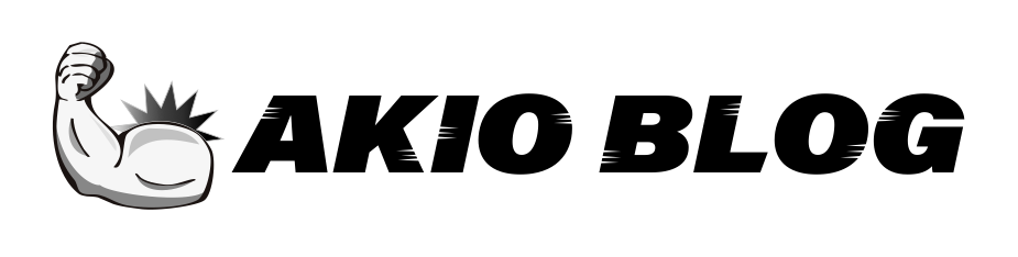 AKIOBLOG