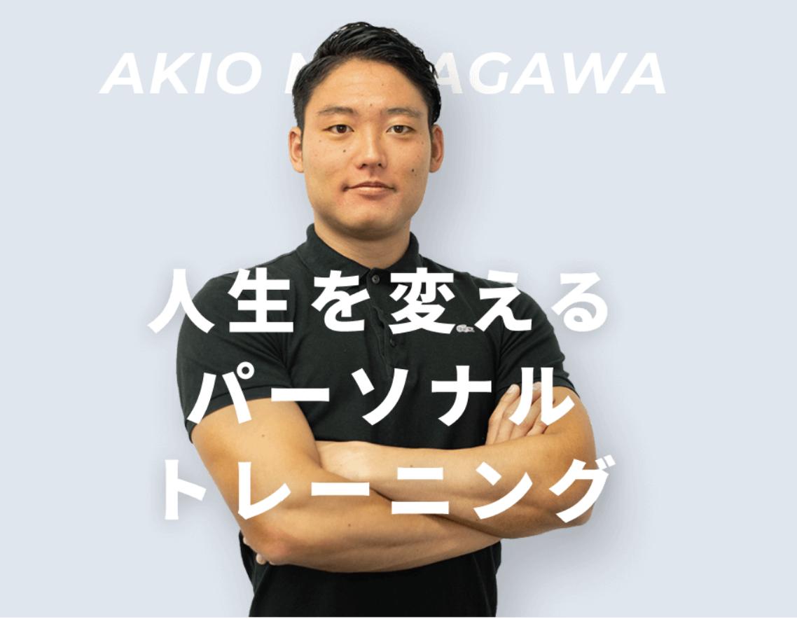 【減量13日目】パーソナルトレーニングサービスGOAL-Bをリリース!