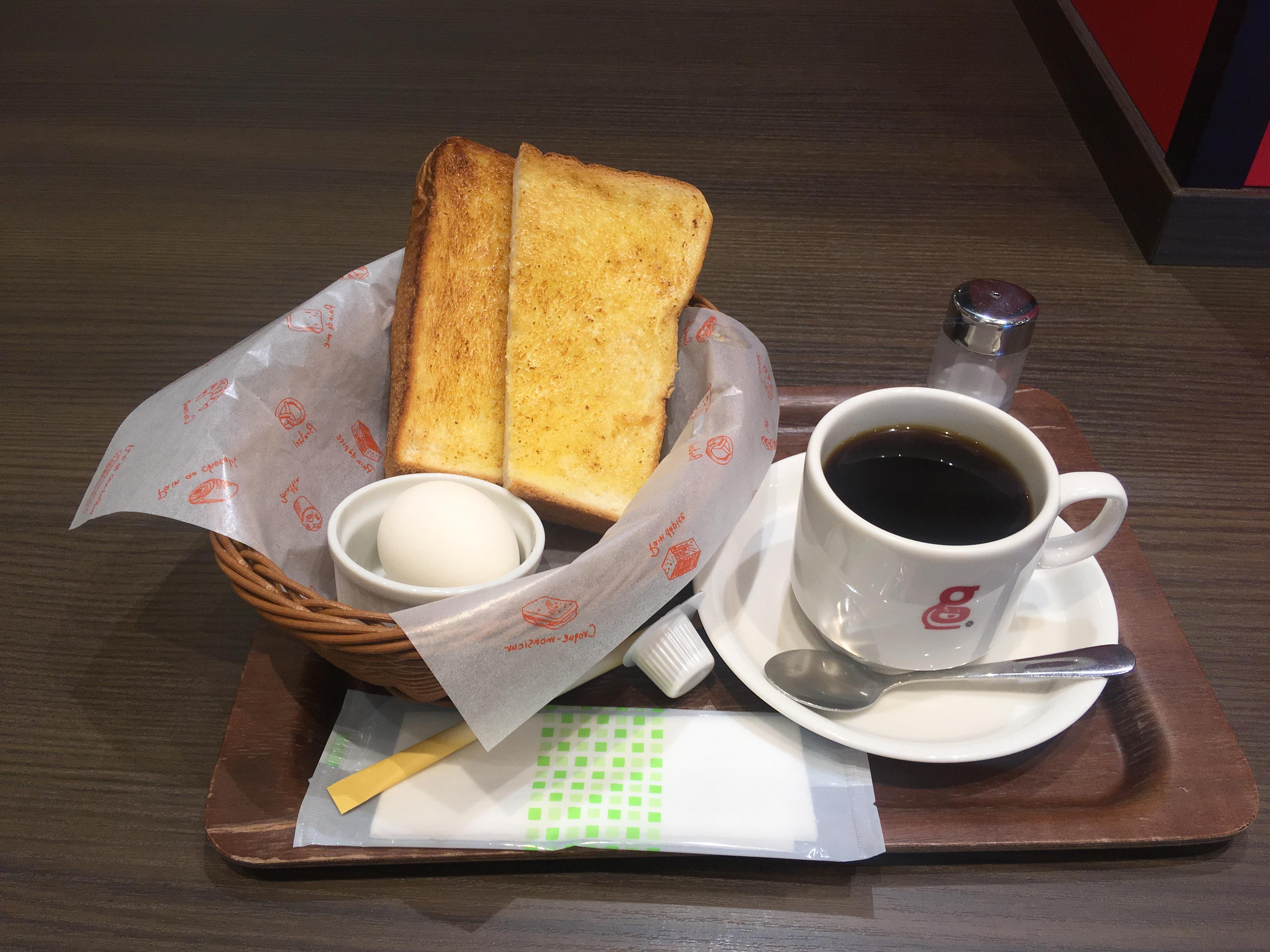 【減量17日目】朝カフェが最高