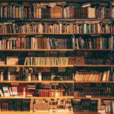 僕の人生を変えた15冊の本