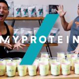 【2020年最新】マイプロテインのおすすめの味ランキングTOP10